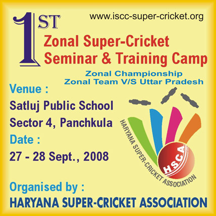1st Zonal Super-Cricket Seminar & Training Camp-2008